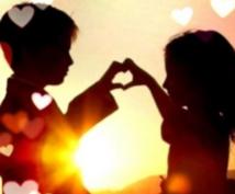 恋愛スキル『デート編』全部教えます ●恋愛に関する㊙テクニックを毎月限定10名の方へ