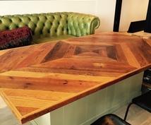特注家具、特殊なエイジング塗装で、店舗や家庭の家具、フローリング、木工ディスプレイなどのご相談
