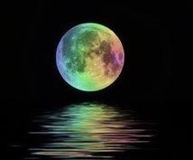 満月の力☦☸プチ金運アップをします プチ臨時収入 お小遣いがほしい方