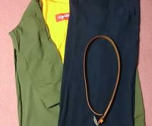 洋服のコーディネートいたします あなたに似合う様々な着こなしを提案します‼