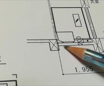 手書き製図に挑戦の方 トイレ 浴室の注意点ます 製図試験対策 2級 二級 1級 一級 トイレ 浴室の書き方