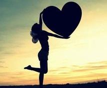 心の声聴きます 普段周りに話せない心の声聞かせてください