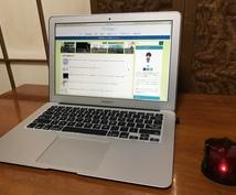 あなたにあったMacをご提案します 新しくMacを買おうとしている人にオススメ!