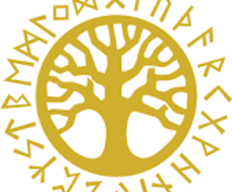 ルーン文字からのメッセージをお届けします 不思議なパワーを持つ神聖なルーン文字を使用する北欧占術✨