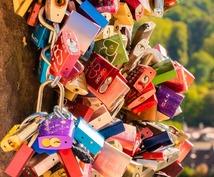 南京錠恋結び。2人の愛を南京錠により固く結びます 独自に祈祷した南京錠により、2人を繋げます。
