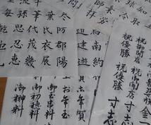 筆文字書き、貴方様を元気にします 貴方様のお悩みを筆文字を書いて、元気に!