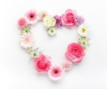 大ボリューム!恋愛に効くメッセージ送ります ラブオラクル♡恋のお悩みに効くメッセージ♡♡