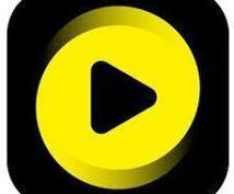初心者◎1分で出来る動画投稿で稼ぐノウハウ教えます 最新BuzzVideo副業でリスク最小・超簡単作業で副収入