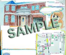 手書きイラストチラシ、地図つくります *イベント、お知らせなどの手書きイラストに!