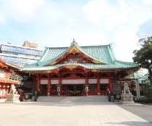 神田明神への参拝中継します 合格祈願他遠方で行けない方に最適です