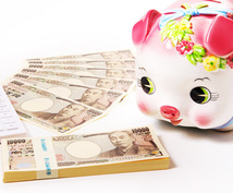 金運を上昇させ、財を齎します 財に対して強く力を発揮します。