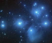 今月の銀河連合のテーマに沿ったリーディングをします 【9月はお休みです(-_-)zzz】