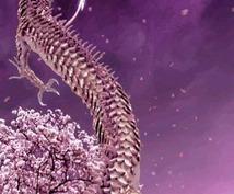 欲しい結果を得るためにどうすべきか導きます 【幸せと豊かさの扉を開く】願いを叶える龍神カード