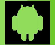 Androidアプリ開発のアドバイスご相談承ります Androidでアプリを作りたい方のお悩みにお答えします
