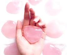 恋愛・結婚が上手くいくようにお祈りします ☆御守りとして幸運の石をプレゼント☆