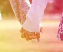 ダーリンは外国人!国際恋愛・結婚の相談うかがいます 外国人ダーリンならではの悩みなど共有できる仲間がほしいかたへ