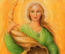 天使たちからのアドバイスをお届けします 天使たちに聞いてみよう♪具体的な質問がある方向けです☆