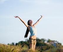 心の在り方、心地よく生きるヒントをお伝えします 自身で学び実践して得た心地よく生きるヒントをシエアします。