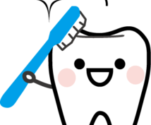 歯科医師です!歯のこと何でも聞きます セカンドオピニオンから小さな疑問、何でもお気軽にどうぞ