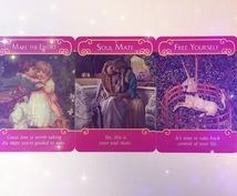 愛と豊かさを巡らせるメッセージをお伝えします 金星星座とオラクルカードで、愛もお金も巡ってきます♡