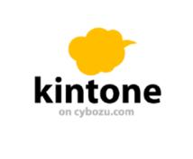 サイボウズ kintoneのjavascript API カスタマイズ