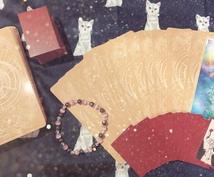 タロット♡オラクルカードでしっかり占います 恋愛、復縁、仕事、人間関係など、タロットで導きます