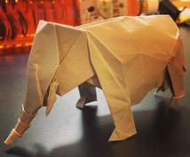 折紙作品作ります