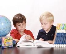 お子様のお悩み視ます 不登校、家庭内暴力、家出、勉強、進学等でお悩みの方
