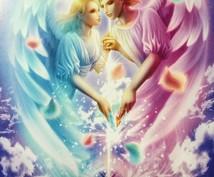 天使からのメッセージをお伝えします 2018年の運勢を知りたい方へ
