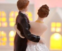 四柱推命であなたの結婚力を占います フジTV「バイキング」に出演した開運美容家による結婚占いです