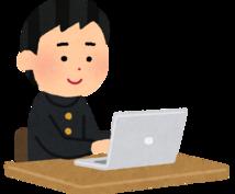 プログラミングの分からないところサポートいたします これからプログラミングを学びたい方向けのサービスとなります