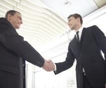 営業に自信がない方アドバイス致します 上司に相談しても「あるべき」助言しかもらえないあなたへ