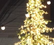 ☆クリスマス・ヒーリングパーティ☆ヒーリングご購入様限定サービス