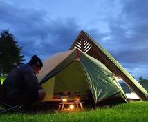 キャンプツーリング教えます これから始めたい方、何を準備したらいいかわからない方へ!