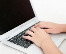 無料ブログで簡単に稼ぐ!!月に20万円を稼いだ方法を教えます♪(サポートメール付き)