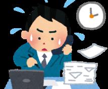 医療系論文の英語→日本語翻訳を手伝います 翻訳作業が苦手、忙しくて時間がない方にオススメ!!