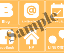 LINE公式アカウントのリッチメニューつくります 画像作成から設定まで全てお任せください。