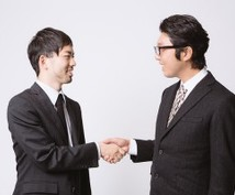 スキマ時間を収入に変えれるビジネスを提供します 資金がなくてもビジネスオーナーに!