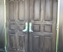 あなたの家、もの、なんでも塗ります お金に余裕のない方、すぐにでも塗装したい方向け