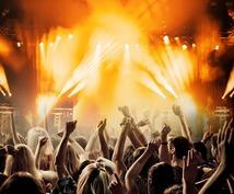 イベントマニュアル・進行台本作ります イベントを運営したい!ステージを盛り上げたい!という方へ