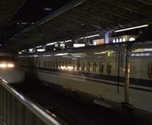 riskybonp様専用東京駅にて撮影