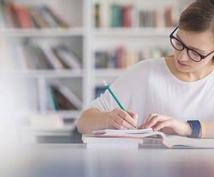 英検や英語を勉強する方が対象になります 英検に受かりたい人や英語力を伸ばしたい方に必見です。