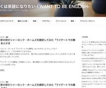 気になるウェブサイトの文など英語→日本語翻訳します 海外小説の翻訳経験を活かし、満足のいく翻訳を提供いたします。