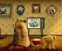 気になる映画、ドラマ、アニメを代わりに見て伝えます 時間がなくて見れないけれど、内容を知りたいあなたへ。