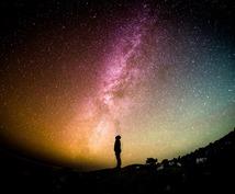 スターシードの使命を引き寄せるヒーリングします メッセージを受け取るチャクラへ宇宙と繋がるエネルギー届けます