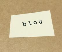 ダイエット関連の記事300記事を格安提供します ダイエット関連のサイトやブログの更新用の記事を格安提供!
