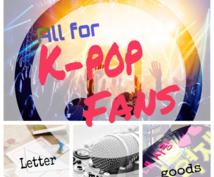 K–POPファンをサポートします SNS、歌詞、手紙、うちわ何でも翻訳♪(日→韓/韓→日)