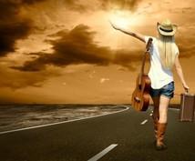 あなたの人生のシナリオと魂の運命をお伝えします 自分が生まれてきた本当の意味を知り、幸せを掴みたいあなたへ
