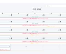 学習スケジュール管理ツール【初回用】をご提供します 元塾講師が設計した学習管理システムです!