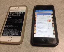 スマートフォン集客法を提供します